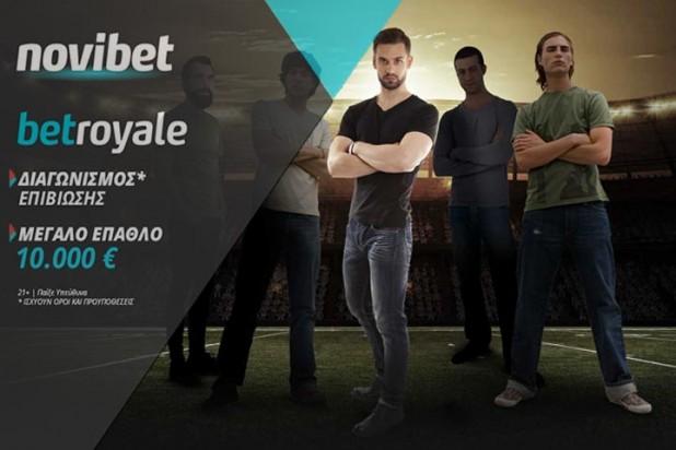 Το Bet Royale ήρθε στη Novibet και συναρπάζει!